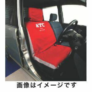 【KTC 京都機械工具】シートカバー AYC401