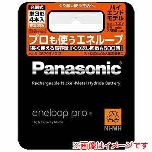 【パナソニック Panasonic】エネループ(eneloop pro・単3電池4本) BK-3HCD/4