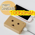 【チーロcheero】モバイルバッテリーcheeroPowerPlus10050mAhDANBOARDversionCHE-066ライトブラウン