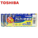 【東芝 TOSHIBA】アルカリ乾電池 単3形 10本パック LR6L 10MP