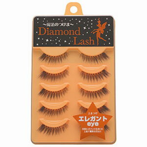 【ダイヤモンドビューティ(Dimoand Beauty)】Diamond Lash ダイヤモンドラッシュ ヌーディクチュール エレガントeye DL54601