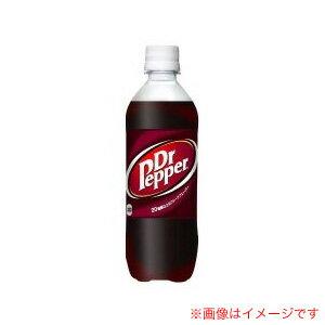 【コカコーラ】ドクターペッパー 500PT