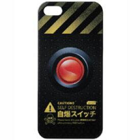【プリンストン(Princeton)】iPhone5s/5用 グラフィックケース uniq.case スイッチ UC-D22-iPhone5