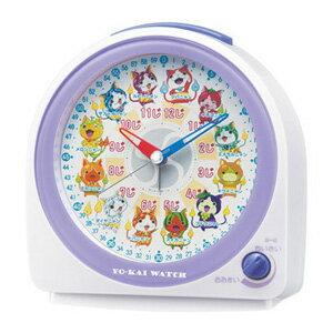 【セイコー SEIKO】妖怪ウォッチ 目覚まし時計 CQ145W