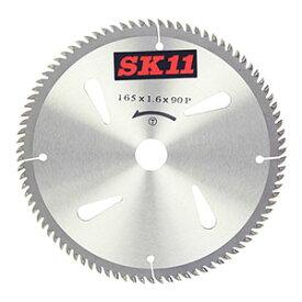 【SK11】ハイパーチップソー 超仕上 165mmX90P