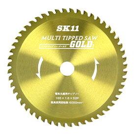 【藤原産業 SK11】MULTIチップソー 165X52P