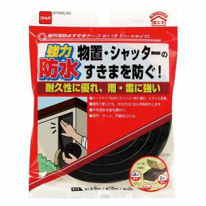 【ニトムズ Nitto】屋外用 防水すき間テープ 9ミリx巾15ミリx2M E0090 すきまテープ