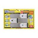 【日本ロックサービス】日本ロックサービス はいれーぬ 鍵付3P 3本キー DS-H-15V