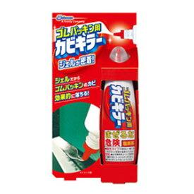 【ジョンソン】カビキラー ゴムパッキン用 100g