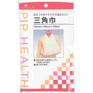 【スズラン】ピップ 三角巾 105×105×150cm 1枚入