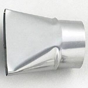 【白光 HAKKO】白光 A1110 ヒートガン ノズル ヘラ型 62mm HAKKO