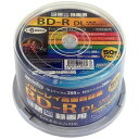 送料無料!!【ハイディスク HI DISC】HDBDRDL260RP50 BD-R BDR DL 50GB 6倍速50枚【smtb-u】