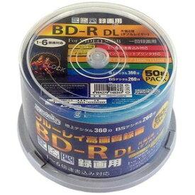 【ハイディスク HI DISC】HDBDRDL260RP50 BD-R BDR DL 50GB 6倍速50枚