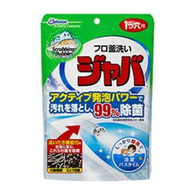 【ジョンソン】スクラビングバブル フロ釜洗い ジャバ 1つ穴用 160g