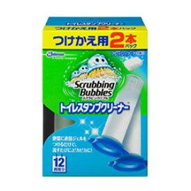 【ジョンソン】スクラビングバブル トイレスタンプクリーナー フレッシュソープの香り つけかえ用 38g×2本
