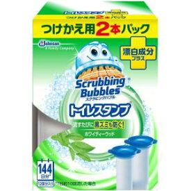 【ジョンソン】スクラビングバブル トイレスタンプ漂白成分プラス ホワイティーウッドの香り つけかえ用 38g×2本