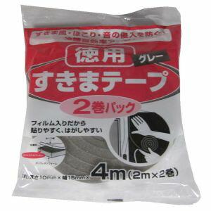 【ニトムズ nitomus】すきまテープ 2巻パック 10ミリx巾15ミリx2M E0220 隙間