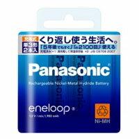 【パナソニック(Panasonic)】エネループ(eneloop・単3電池2本) BK-3MCC/2