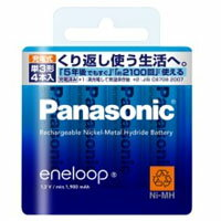【パナソニック Panasonic】エネループ(eneloop・単3電池4本) BK-3MCC/4