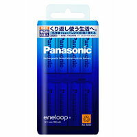 【パナソニック(Panasonic)】エネループ(eneloop・単3電池8本) BK-3MCC/8