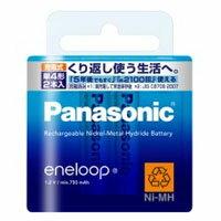 【パナソニック(Panasonic)】エネループ(eneloop・単4電池2本) BK-4MCC/2