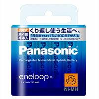 【パナソニック(Panasonic)】エネループ(eneloop・単4電池4本) BK-4MCC/4