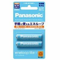 【パナソニック Panasonic】eneloop 単3形充電池 2本パック お手軽モデル BK-3LCC/2