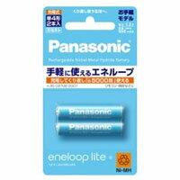 【パナソニック Panasonic】eneloop 単4形充電池 2本パック お手軽モデル BK-4LCC/2