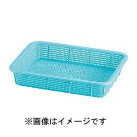 【積水テクノ商事東日本】セキスイ 角籠浅型 K-542 中 ブルー