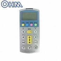 【オーム電機 OHM】エアコン用リモコン 13社対応 エコ&快眠機能付き OAR-500N