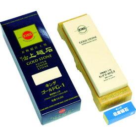 【松永トイシ】キングゴールド 最終超仕上砥石 G-1型 (#8000) ATI69