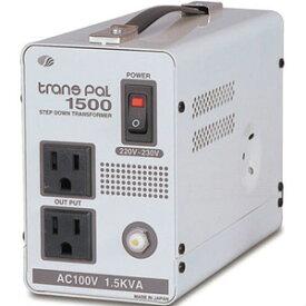 【スワロー電機】変圧器 PAL1500EP ダウントランス(220-230V→100V・定格容量1.5KVA)【PAL-1500EP】