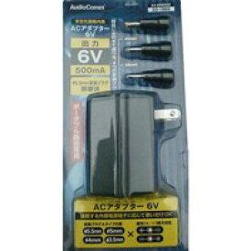 【オーム電機 OHM】オーム電機 OHM AudioComm ACアダプター トランス式 6V 500mA AV-DR605E 03-1995