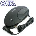 【オーム電機 OHM】卓上ブースタ UHF/地デジ/ケーブルTV対応 デジタルTVブースター 屋内型 AN-0557