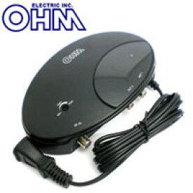 【オーム電機 OHM】オーム電機 卓上ブースター AN-0557 04-0557
