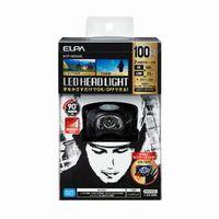 【エルパ 朝日電器 ELPA】LEDヘッドライト 100ルーメン 手を触れずにON/OFF非接触式センサースイッチ搭載 DOP-HD303S