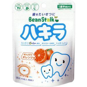 【ビーンスターク・スノー】KL90 ハキラ オレンジ KL90