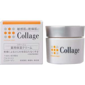 【持田ヘルスケア】コラージュクリーム 30G