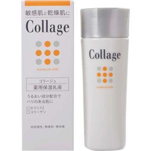 【持田ヘルスケア】コラージュ乳液 80ML