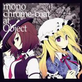 【monochrome-coat】オヴジェ