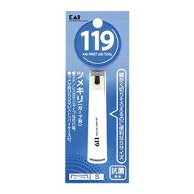 【貝印 kai】貝印 119シリーズ ツメキリ001 S カーブ刃 KF1
