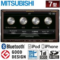 【三菱電機(MITSUBISHI)】カーナビ 7型ワイド 地デジフルセグ DIATONE SOUND NAVI NR-MZ60PREMI