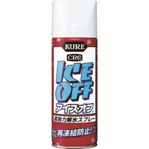 【呉工業 クレ KURE】アイス・オフ 420ml 強力解氷剤 霜取 再凍結防止