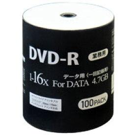 【マグラボ MAG-LAB】DR47JNP100_BULK DVD-R DVDR データ用 16倍速100枚