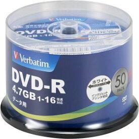 【Verbatim】DHR47JP50V4 DVD-R DVDR データ用 16倍速50枚