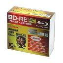 【ハイディスク HI DISC】HDBDREDL260NP10SC BD-RE BDRE DL 50GB 2倍速10枚