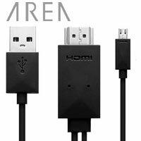 【エアリア(AREA)】スマートフォン映像をHDMI出力 MHL対応 スマートスパイダー SD-MHLHA02