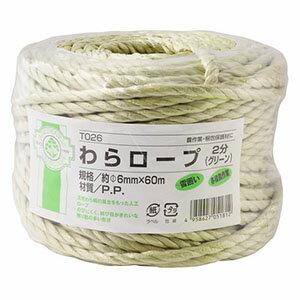 【加藤伝蔵商店】GARDENING RANGUAGE わらロープ 2分 φ6mm×60m T026
