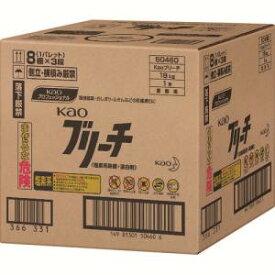 【花王 Kao】ブリーチBIB 18kg 504609