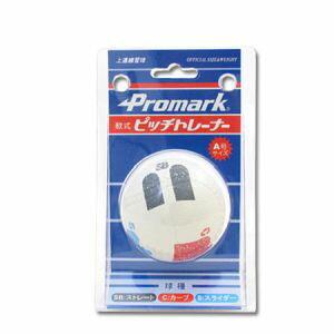 【プロマーク Promark】軟式ピッチトレーナーA号 WH LB-970A
